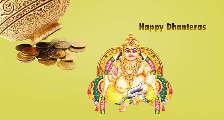 Dhanteras Festival Images Wallpapers Pictures Photos